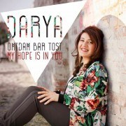 """Daryas Album """"My hope is in you"""""""